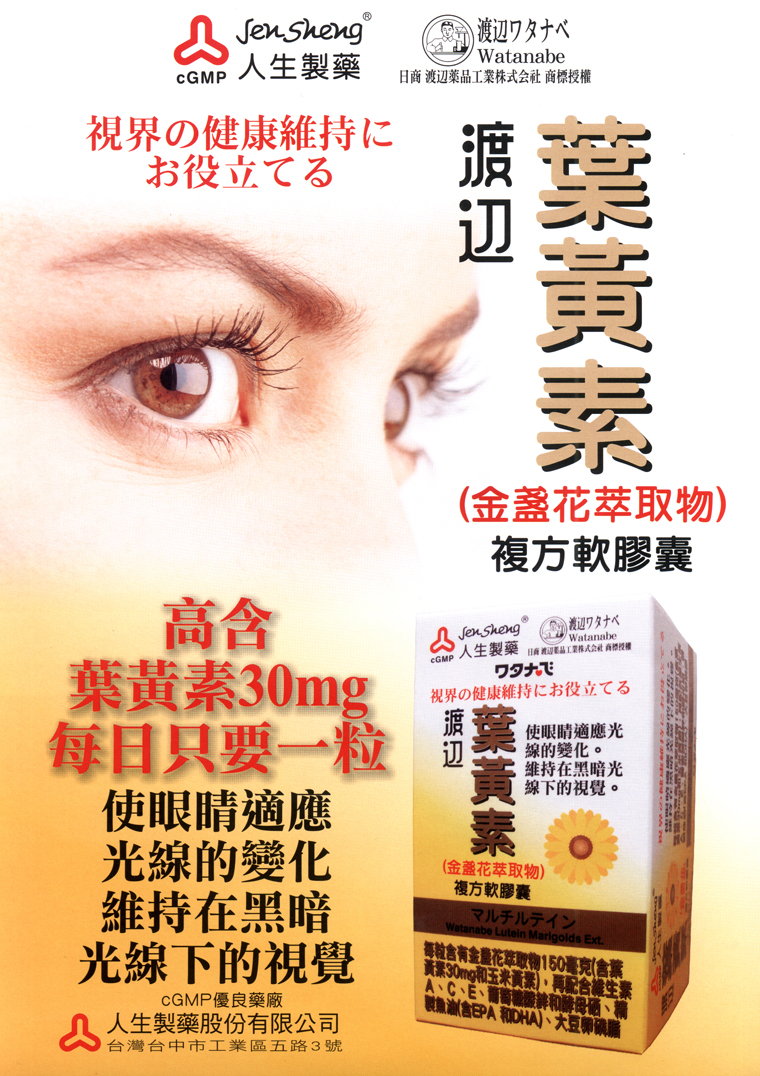 http://www.jensheng.com/upload/productdm/DM_111_455.jpg